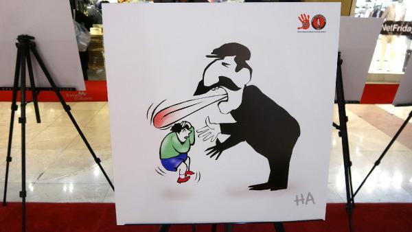 Kadına Yönelik Şiddet Konulu Karikatür Sergisi
