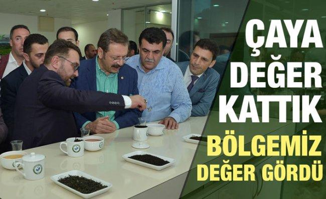 Hisarcıklıoğlu ÇAYMER'i Ziyaret Etti