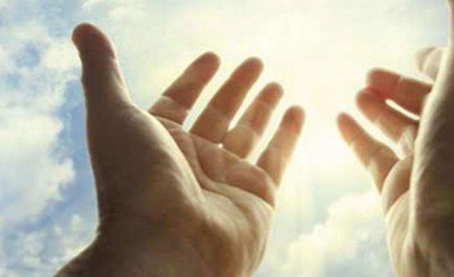 Rize Duaları ve Bedduaları