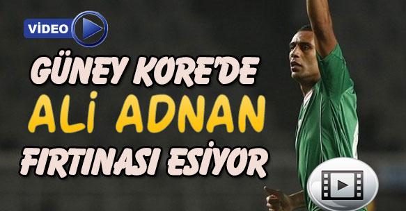 Ali Adnan`ın Milli Maçtaki Golleri